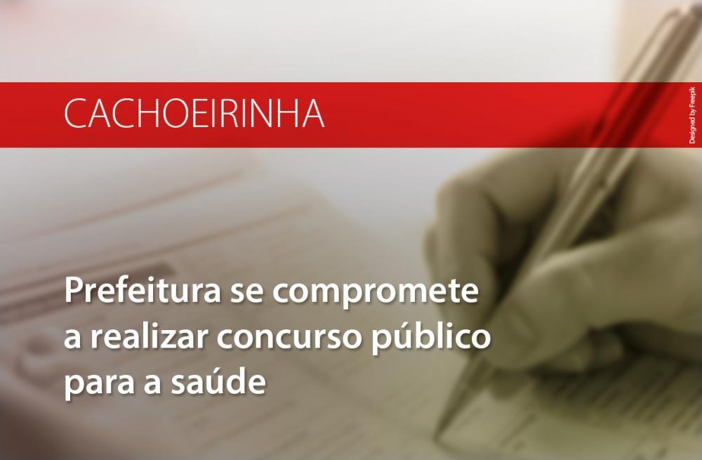 Cachoeirinha se compromete a realizar concurso público para área da saúde