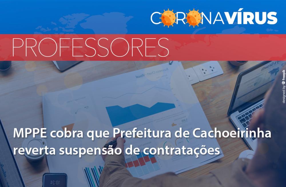 MPPE recomenda que prefeitura de Cachoeirinha reverta suspensão de contratos de professores da rede municipal