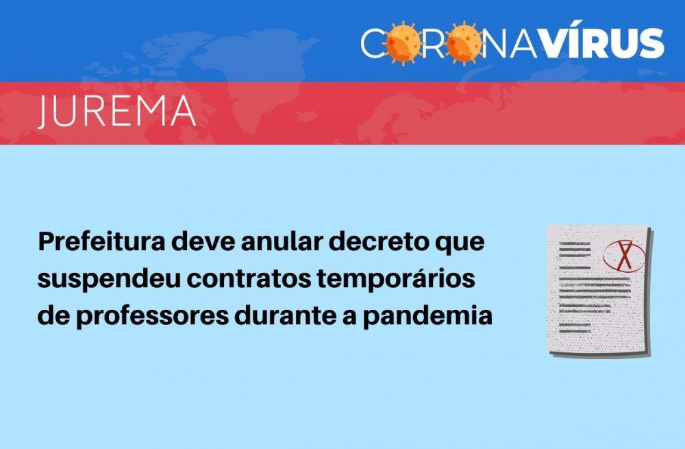 MPPE recomenda que município de Jurema anule decreto que suspendeu contratos temporários de professores durante a pandemia