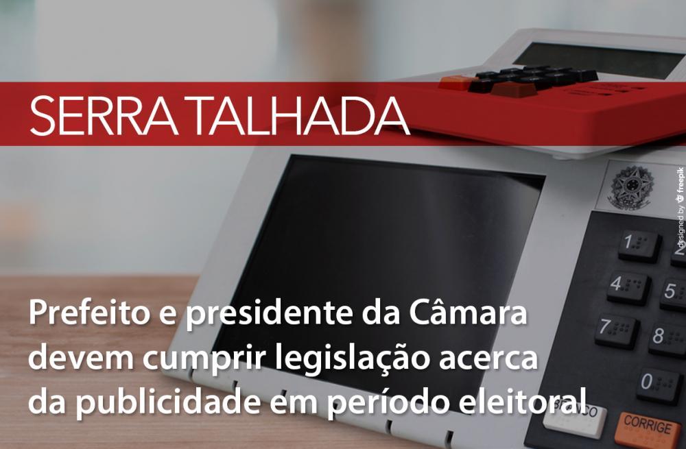 Serra Talhada: MPPE recomenda à prefeito e presidente da Câmara que cumpram a legislação acerca da publicidade em período eleitoral