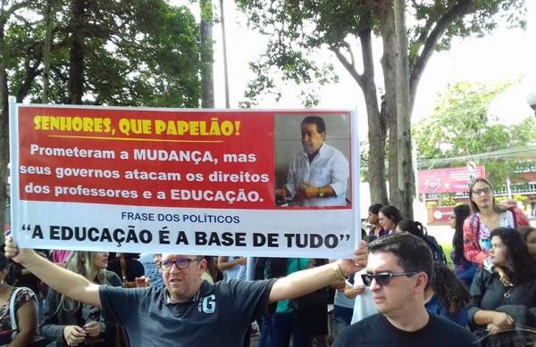 Ministério Público de Pernambuco recomenda ao Governo Municipal de Garanhuns a revogação do decreto 028/2017, que trata da remuneração dos professores da Rede Municipal de Ensino e devolução de dinheiro descontado